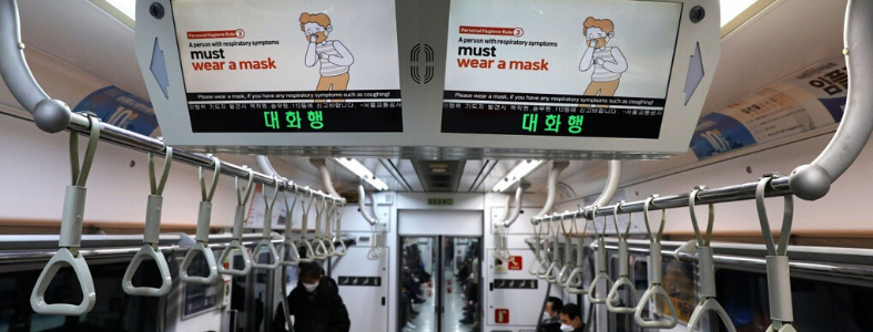 Electronic signs from Seoul warning to wear masks during COVID-19 pandemic
